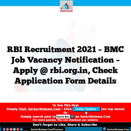 RBI Recruitment 2021 – BMC Job Vacancy Notification – Apply @ rbi.org.in, Check Application Form Details